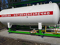 Бункерные весы для сжиженного газа пропана бутана, фото 1