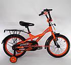 Детский велосипед Crosser Street 16 дюймов оранжевый, фото 4