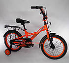 Детский велосипед Crosser Street 16 дюймов оранжевый, фото 5