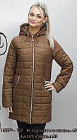 Стильная куртка женская демисезон.