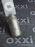 Оxxi 8мл.№95