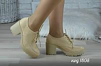 Демисезонные замшевые ботинки 1808