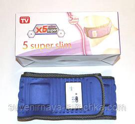Массажный пояс X5 Super Slim