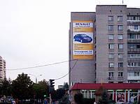 Баннер на фасаде, баннерное панно на металлокаркасе, заказать