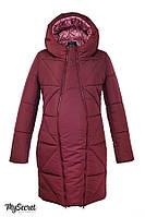Зимнее пальто для беременных ANGIE р. 44-50 (2 в 1 обычное пальто, пальто для беременных) ТМ Юла Мама OW-48.032