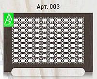 Панель перфорированная  на радиатор из МДФ или фанеры