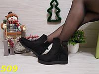 Ботинки женские деми на танкетке с кисточкой, фото 1