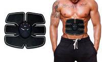 Массажер-миостимулятор Бабочка,  электростимулятор для мышц