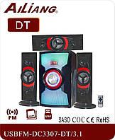 Акустическая система AILIANG 3307-DT/3.1, Bluetooth, FM/USB/SD + Пульт ДУ