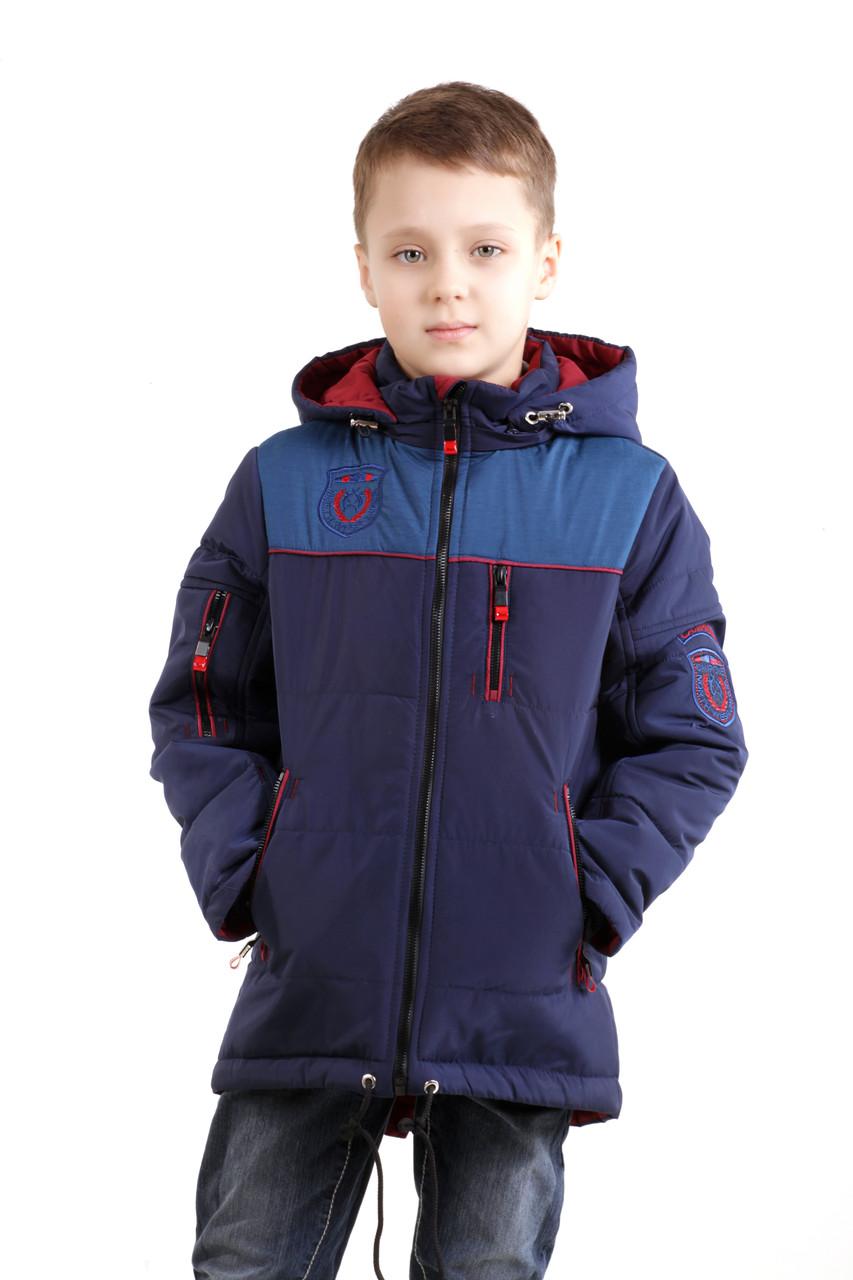 """Детская курточка для мальчика """"Ник"""""""