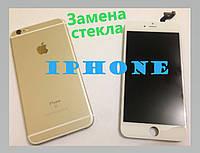 Переклейка  битого стекла     iPhone 6 plus