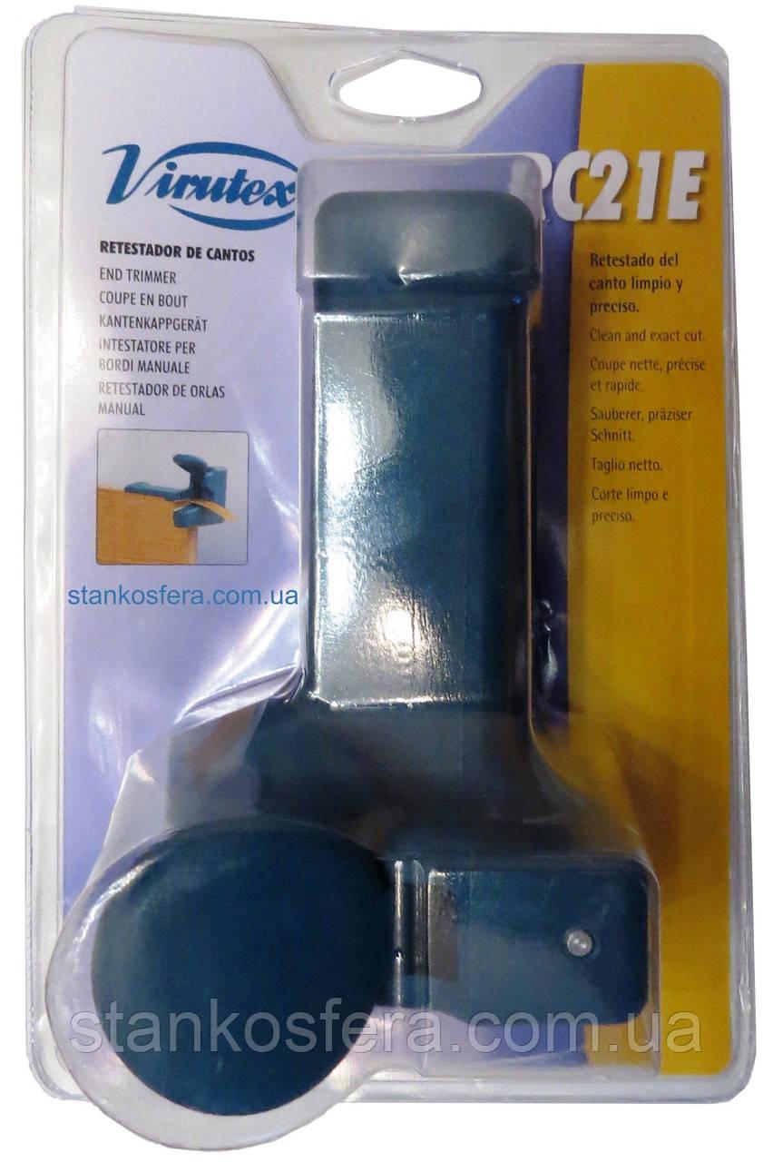 Торцевой подрезатель Virutex RC21E для обрезки тонкой кромки