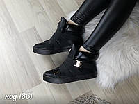 Демисезонные молодежные ботинки 1861