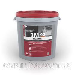 BM 92 Schnell Двухкомпонентное битумное толстослойное покрытие