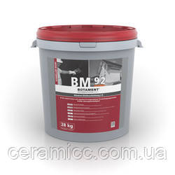BM 92 Schnell Двокомпонентне бітумне покриття товстослойне