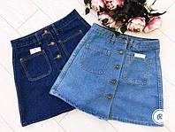 Юбка джинсовая женская на пуговицах