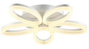 Светодиодная люстра потолочная Horoz 019-005-0040 LED 40W 4000K белая Код.58497