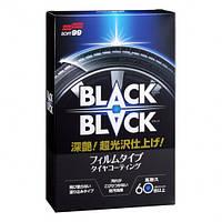 Защитное покрытие для шин Black Hard Coat for Tire