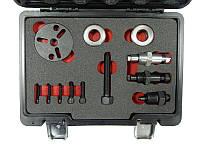 Комплект для снятия муфты компрессора кондиционера (тип компрессоров:GM R4, А6, HR-6, DA-6, V5 A/C, а так же S