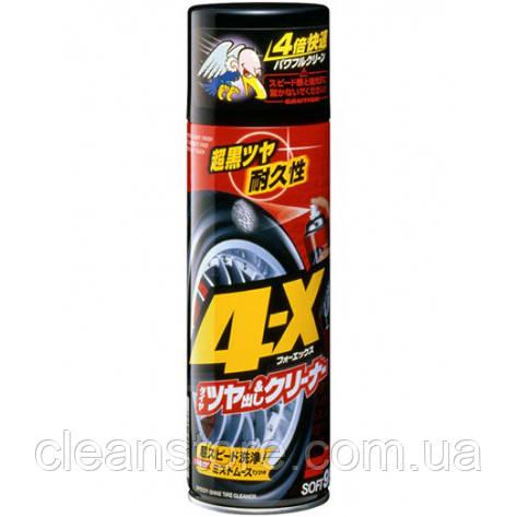 Мощный очиститель для шин 4-X TIRE CLEANER, 470 мл, фото 2