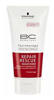 BC REPAIR Восстанавливающее средство д/кончиков волос 75мл
