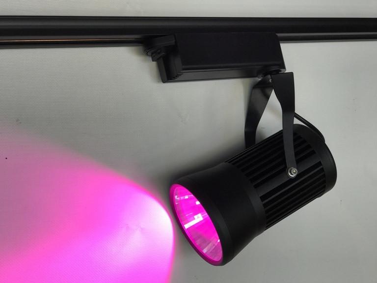 Светодиодный трековый фитосветильник SL -20G  20W (full spectrum led) Код.58917