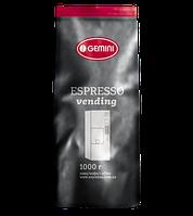 Кофе в зернах Gemini Espresso Vending