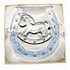 Подкова счастья «Лошадка», голубая, 10,5 см (473-3124), фото 2