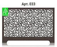 Узорчатый экран на радиатор отопления из МДФ (лазерная резка)