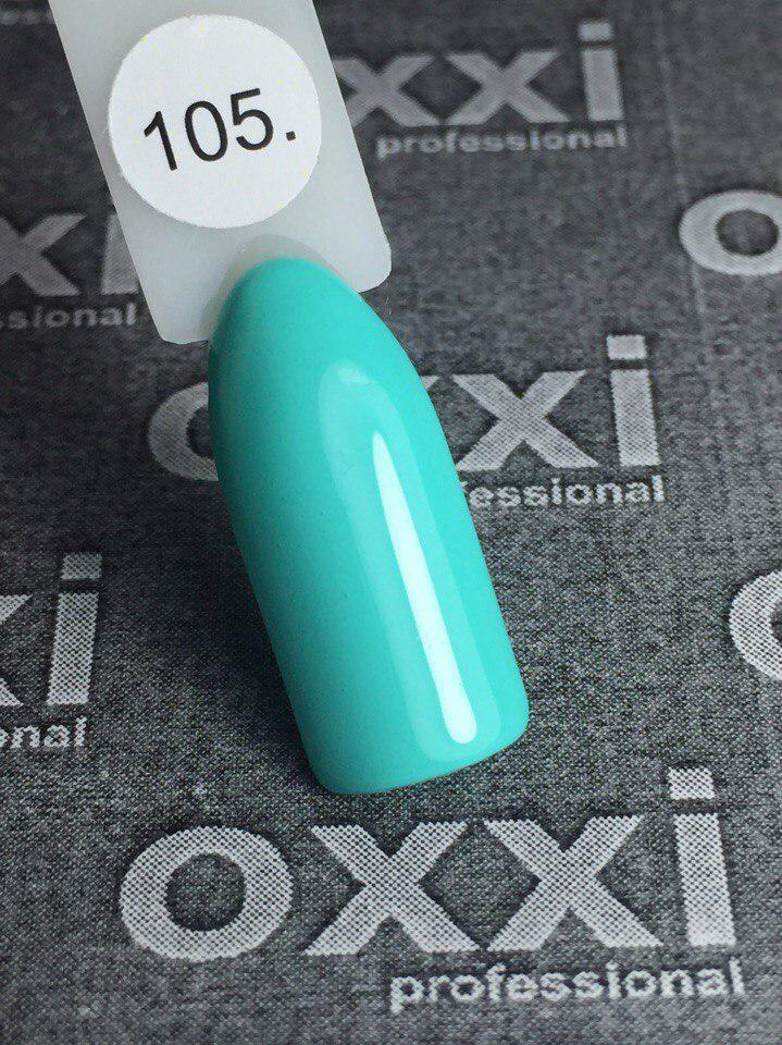 Оxx 8мл.№105