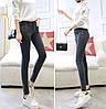 Женские джинси AL-8419-10, фото 2