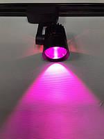Светодиодный трековый фитосветильник SL-4003F 10W (full spectrum led) черный Код.59094