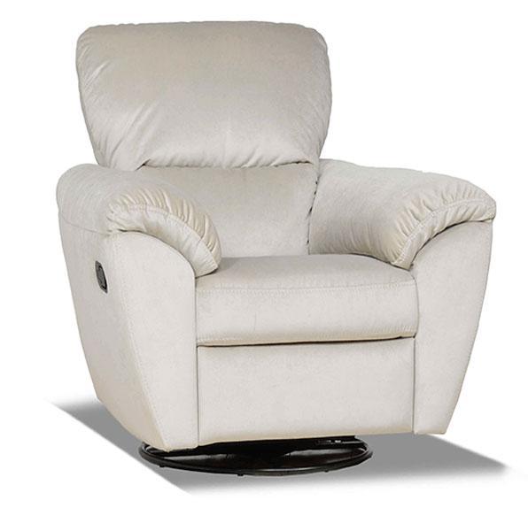 """Стильне крісло з реклайнером """"Kelly"""" (Келлі)"""