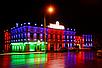 Світлодіод матричний PREMIUM СОВ для прожектора SL-50 50W червоний (45Х45 mil) Код.59164, фото 3