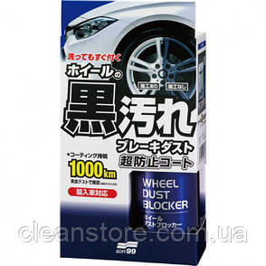 Покрытие для автомобильных дисков WHEEL DUST BLOCKER, фото 2