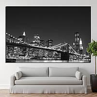 Картина - Бруклинский мост