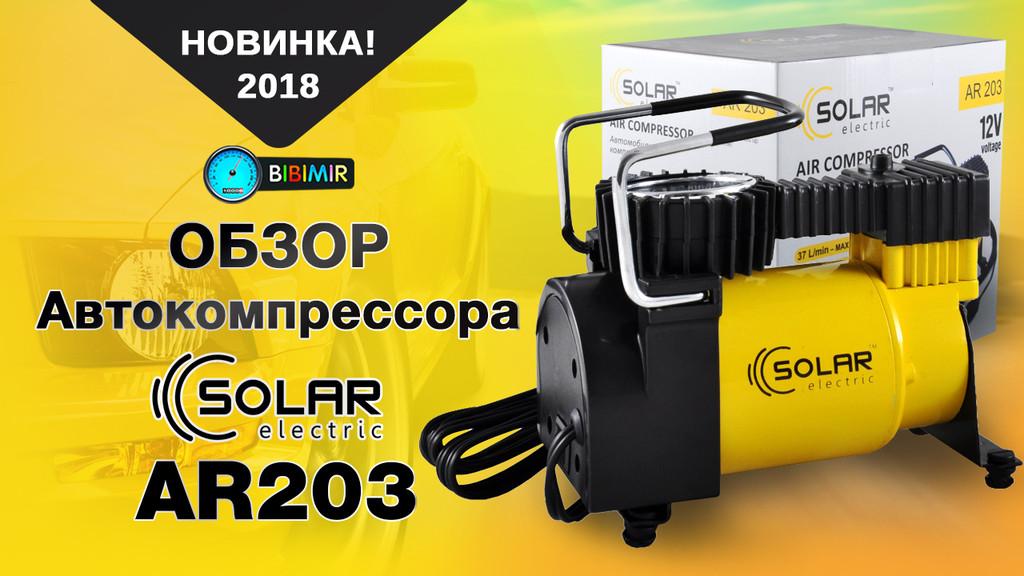 Обзор автокомпрессора Solar AR203