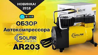 Обзор автокомпрессора Solar AR203 1