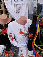 Вышиванка    Рукав - вышивка 7789  (В.О.В.)