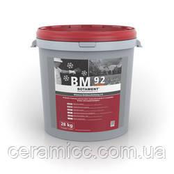 BM 92 Winter Двокомпонентне бітумне покриття товстослойне
