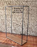Вешалка металлическая для одежды Лофт №2