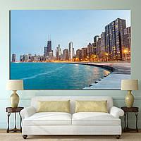 Картина - Мичиган Чикаго