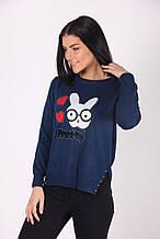 Прикольный женский свитерок в синем цвете