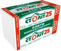 Пінополістирол «СТОЛІТ™ 25 ТЕПЛА СТІНА»