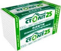 Пінополістирол «СТОЛІТ™ ПСБ-С-25»