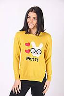 Актуальный молодежный свитер в ярко-желтом цвете