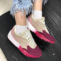 Женские Кроссовки Puma Sakura Trinomic  Реплика ААА+