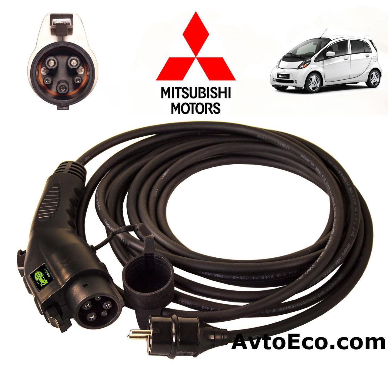 Зарядное устройство для электромобиля Mitsubishi i-MiEV AutoEco J1772-16A