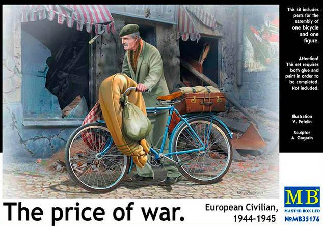 Европейский гражданский с велосипедом 1944-1945.  Фигурка в масштабе 1/35. MASTER BOX 35176, фото 2