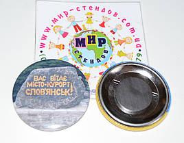 Магнит металлический Славкурорт